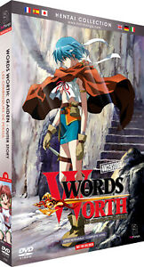 Words-Worth-Gaiden-Integral-Uncut-Version-Multi-Language-DVD