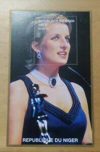 #11 1997 Princess of Wales Lady Diana Miniature Stamp MNH Niger