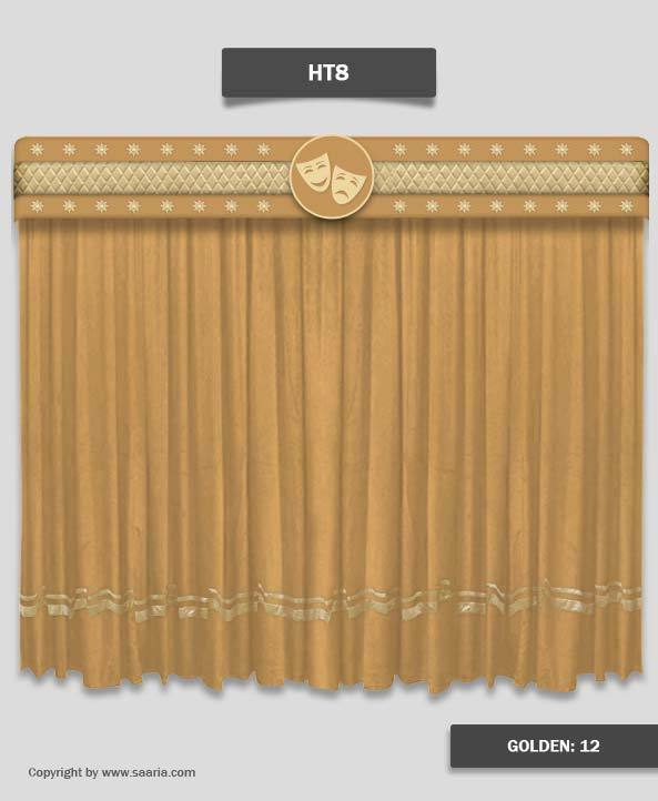 Saaria HT8 Stage Home Decorative Movie Theater Screen Curtains Drapes 10'W x 8'H