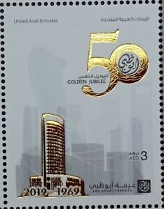 UAE-2019-NEW-MNH-stamp-Golden-Jubilee-Abu-Dhabi-Chamber-of-Commerce-Gold-Palted