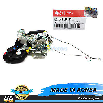 Kia 81321-1F010 Door Lock Actuator Motor