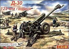 Skif 215 D-30 122mm Soviet howitzer 1/35