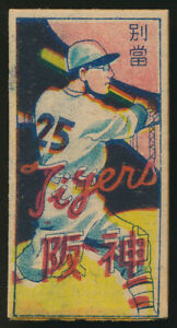 1948-Kaoru-Betto-HOF-Hanshin-Tigers-Japanese-Baseball-Menko-Card-Kajioka-on-Back