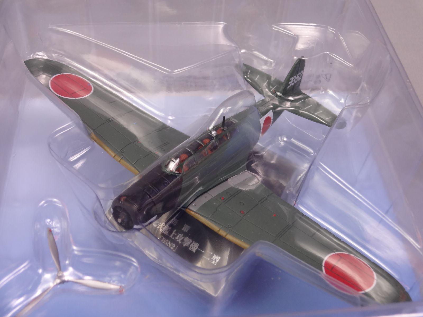NAKAJIMA 97 navire de guerre type échelle 12 1 100 Aéronefs de la guerre Japon Diecast Display vol16