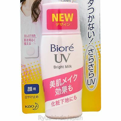 2016 MODEL Kao BIORE UV Perfect Bright Milk Sunscreen SPF50+ PA++++ Waterproof