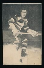 1952-53 St Lawrence Sales (QSHL) #63 JOHN ARUNDEL (Ottawa) -Maple Leafs