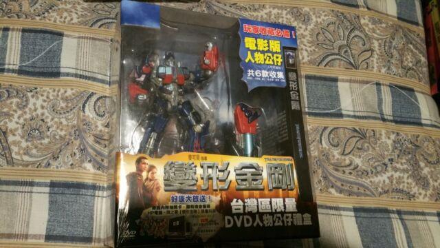 Transformers Box con DVD e Action FIgure di Optimus Prime.... Introvabile NO ITA