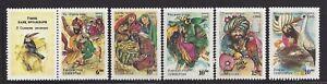 UZBEKISTAN-Folktales-1995-Scott-75-79-MNH-BI-38