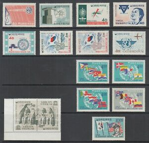 Korea Sc 348/477 MNH. 1962-1965 issues, 9 complete sets, VF