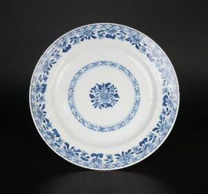 Large-Plate-Porcelain-Embossed-18th-Century-China-Qing-Dynasty