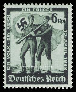 EBS-Germany-1938-Austrian-Anschluss-Berlin-issue-Michel-662-MNH