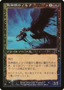 Unburden FOIL Scourge NM Black Common MAGIC THE GATHERING MTG CARD ABUGames
