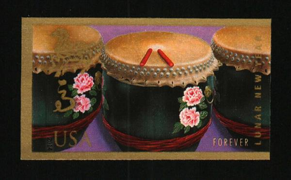 2014 49c Year of the Horse, Chinese Drums, Imperforate