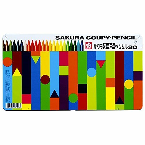 Sakura Farbe Pencil Coupy Can Cased Fy30 Made In Japan Limited Rare Gift Cool
