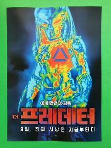 the predator 2018 korean mini movie posters movie flyers a4 size