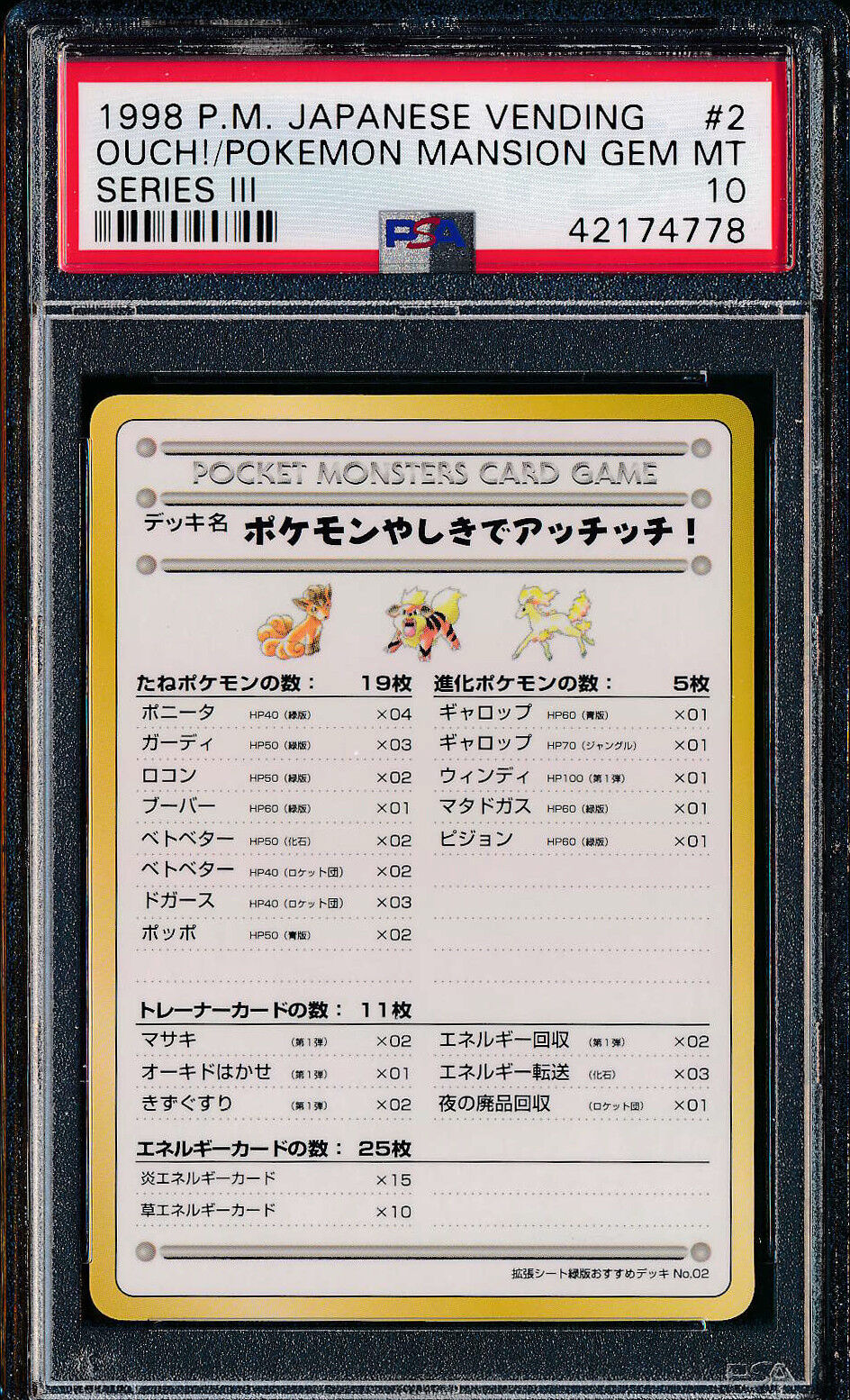Pokey PSA GEM Mint tio japanska Vending Series 3 -III Aj   Pokemon Mansion 2