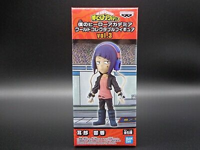 BOKU NO HERO ACADEMIA World Collectable Figure Jirou Kyouka Bandai Gashapon