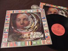 LP Atomsko Skloniste Ne Cvikaj Generacijo Yugo 1978 +OIS with Lyrics   EX