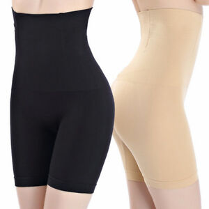 dc0fb03f3398 New Empetua All Day Every Day High-Waisted Shaper Shorts Panty Free ...