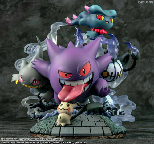 MegaHouse G.E.M.EX Series Pokemon Big Gathering of Ghost Types! JAPAN OFFICIAL