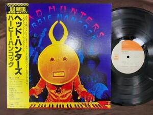 HERBIE-HANCOCK-HEADHUNTERS-COLUMBIA-25AP-561-OBI-STEREO-JAPAN-VINYL-LP
