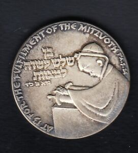 BRONZE 115g ISRAEL 1961 2nd BIBLE CONTEST STATE MEDAL 59mm