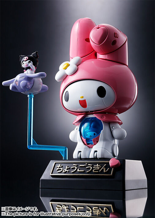 (P)  BANDAI CHOGOKIN ONEGAI MY MELODY ACTION FIGURE