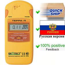 Terra-P MKS 05 Russian! (Ecotest) Dosimeter/Geiger Counter/Radiation Detector