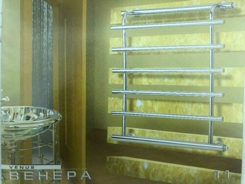VENUS STAINLESS STEEL Hydronic Water Towel Warmer 23.5x31.5 Radiator