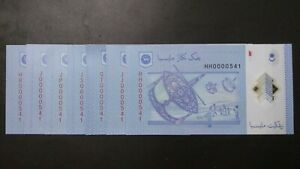 RM1-Zeti-Polymer-Nice-Number-Low-Number-541-7-Pieces-UNC-No-Foxing
