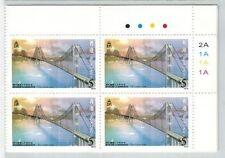 "1997 Hong Kong stamp set ""Modern Landmarks"" in block of 4 Yang's Cat. S79"