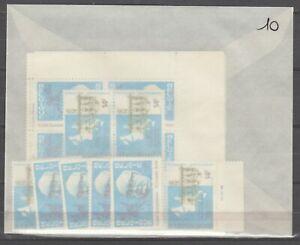 s37093 DEALER STOCK BELGIUM Collaterali MNH** 1978 European action 4v (X10 SETS)