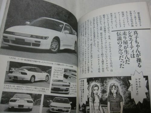 USED Initial D Official Guide Takumi Densetsu Japanese Comic 7-14 Days to USA