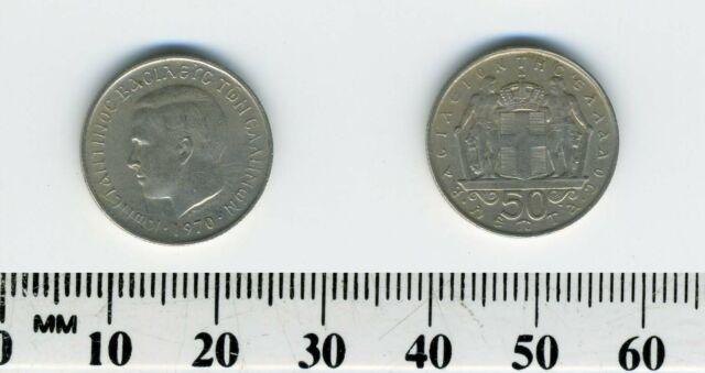 Greece 1970 - 50 Lepta Copper-nickel Coin - King Constantine II