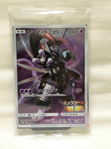 Free ship In stock Armored Mewtwo 365//SM-P PROMO HOLO Pokemon Card Japanese