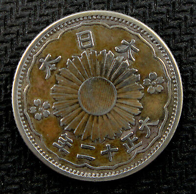 A.D.1929 JAPAN Silver Coin 50 Sen SHOWA 4 Year