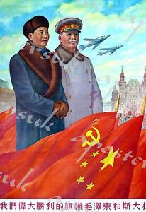 Image Is Loading Soviet Era Stalin With Chairman Mao Propaganda Poster