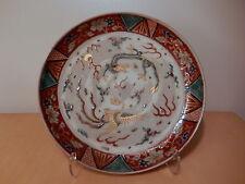 Assiette creuse japonaise porcelaine Japon décor oiseau dragon marque au revers