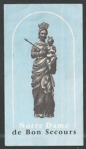 image pieuse ancianne Virgen holy card santino estampa gQfKmtCp-09104051-552406201