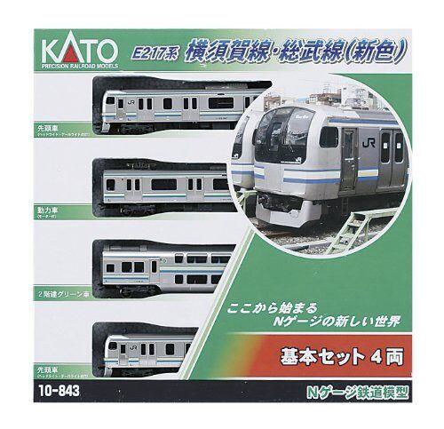 Nuevo Kato N Guedj E217 sistema Yokosuka Línea, Sobu nuevos Coloreeees envío gratuito básica