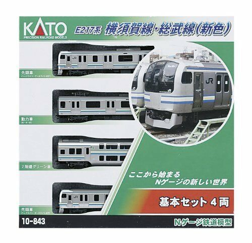 Nuovo Kato N Guedj E217 System Yokosuka Line, Sobu Nuovo Colors Basic  Free Shipping