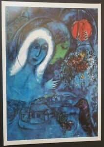 Marc-Chagall-034-The-Field-of-Mars-034-1954-55-Poster-31x44-cm-1993