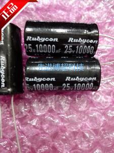 10Pcs Radial Electrolytic Capacitor 25V 10000UF 105C