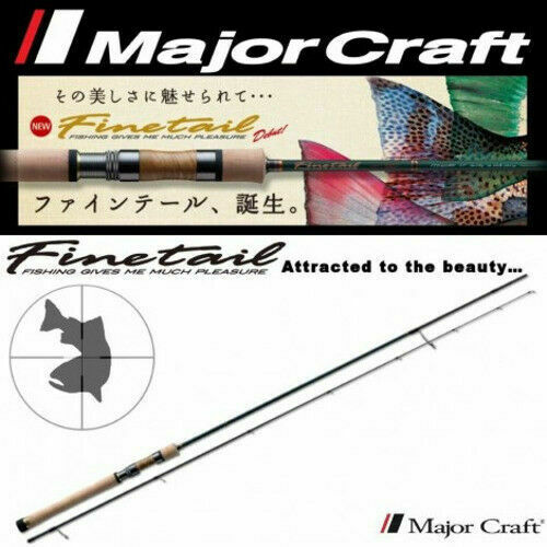 MAJOR CRAFT HIGH SENSITIVITY TROUT SPINNING ROD FINETAIL
