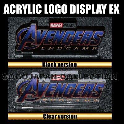 PSL BANDAI ACRYLIC LOGO DISPLAY EX Star Wars Yellow logo Ver.