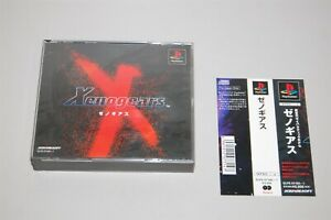 Xenogears-Japan-Sony-Playstation-1-ps1-game
