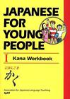 Japanese for Young People I von Assocation for Japanese Language Teaching (2012, Taschenbuch)