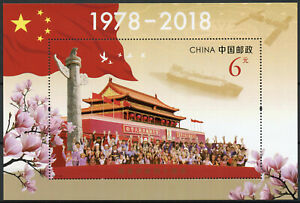 China-Stamps-2018-MNH-Reform-amp-Opening-Up-Flags-Architecture-Cultures-1v-M-S
