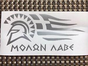 Molon-Labe-Aufkleber-15x7-cm-Sticker-Tuning-Turbo-Greece-Hellas-Thessaloniki