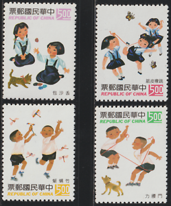 626-CHINA-TAIWAN-1993-CHILDREN-039-S-GAMES-III-SET-FRESH-MNH